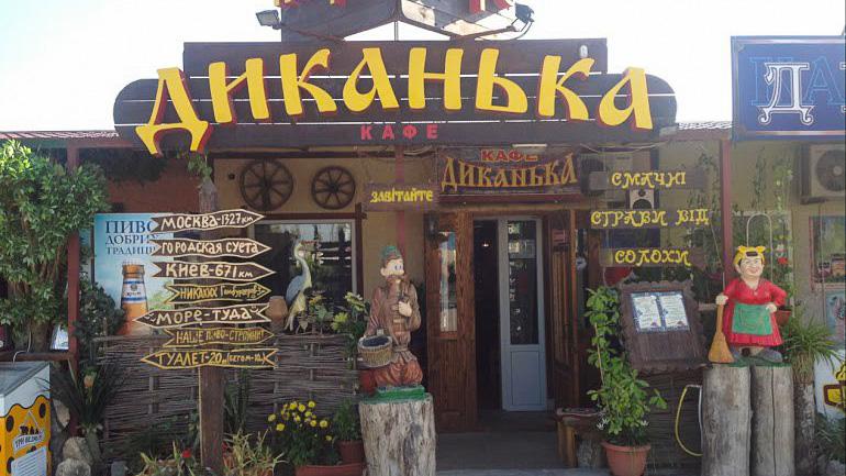 Армянск 10